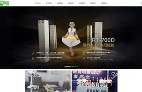 上海品邦广告有限公司</a>